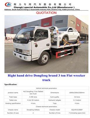 Right hand drive Dongfeng brand 3 ton Flat wrecker truck