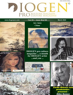 DIOGEN pro art magazine No.106