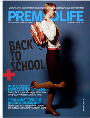 September/October 2015 - Back to School