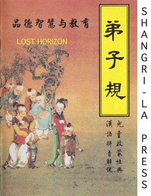 Monastery Book 1