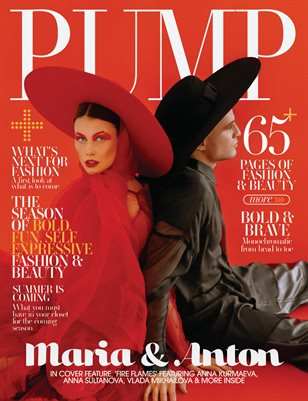 PUMP Magazine | The Ultimate Fashion Issue | Vol.2 | May 2021