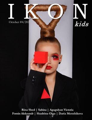 IKON magazine (October #4/2021)