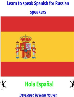 Learn to Speak Spanish for Russian Speakers