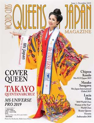 World Class Queens of Japan Magazine Issue 1 with Takayo Quintanarcruz