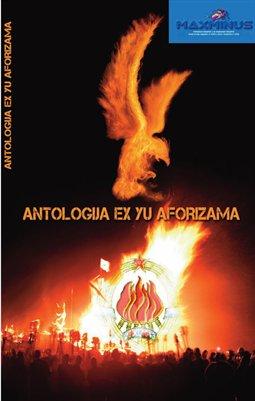 PRVA Antologija EX_YU aforizama