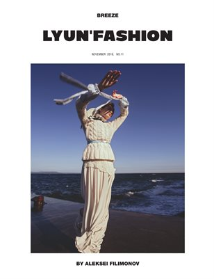LYUN ISSUE No.11 (VOL No.12) C2