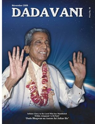Oneness with the entire universe (English Dadavani November-2009)