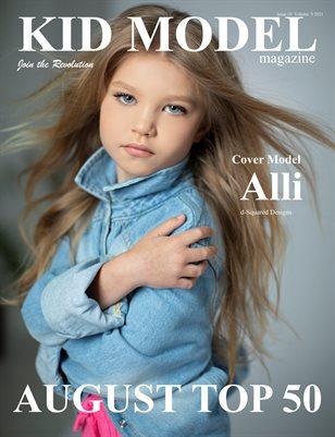 Kid Model Magazine Issue 10 Volume 9 2021