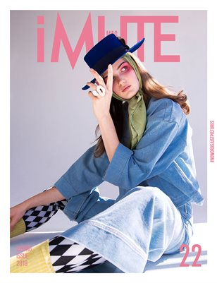 iMute Magazine #22 | Spring Issue