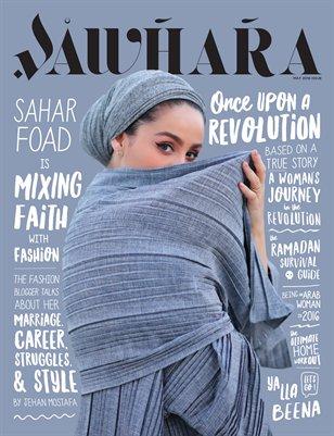 Jawhara Magazine