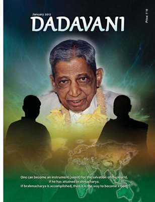 Accomplish brahmacharya if you want to help the world (English Dadavani January-2012)