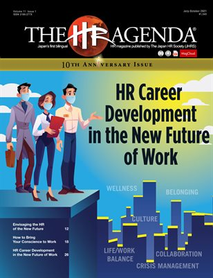 HR Career Development in the New Future of Work