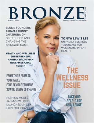 August 2021 Wellness Issue