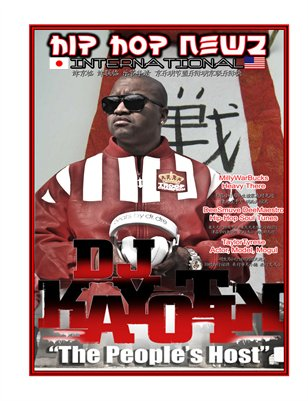 HipHopNewz International Issue2 Vol2