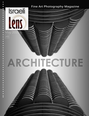 Israeli Lens #8 - Architecture Photography
