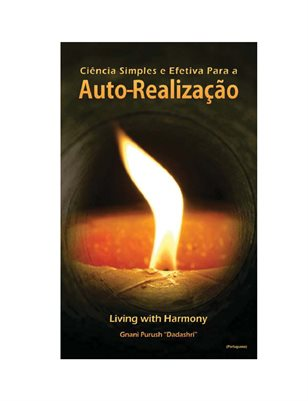 Simple & Effective Science For Self Realization (In Portuguese)
