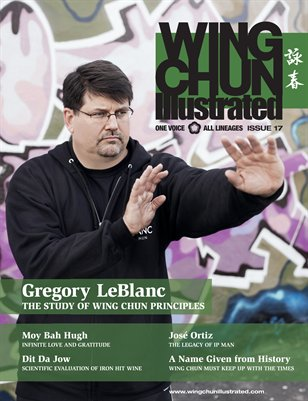 Issue 17: April 2014