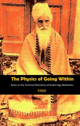 The Physics of Going Within