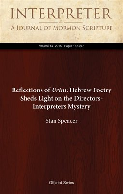 Reflections of Urim: Hebrew Poetry Sheds Light on the Directors-Interpreters Mystery