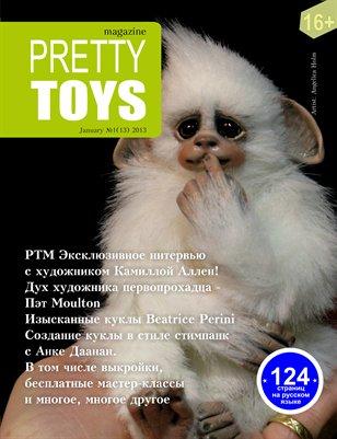 Русский Pretty Toys №1(13), 2013