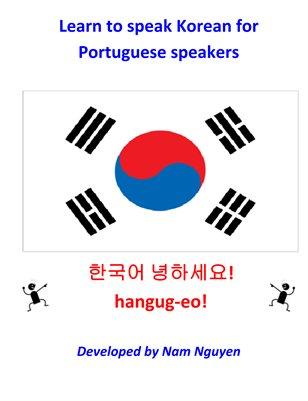 Learn to Speak Korean for Portuguese Speakers