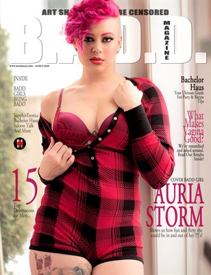 Spring Break Issue #1 (Auria Storm Cover)