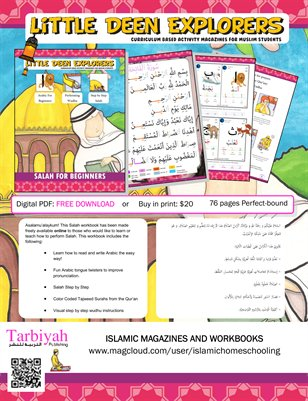 "Salah For Beginners - Da'wah Poster (8.5"" x 11)"