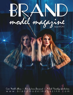 Brand Model Magazine  Issue # 241