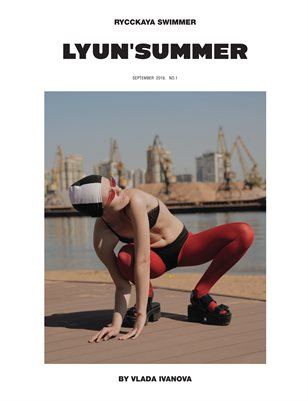 LYUN Swimwear No.1 (VOL No.4) C3