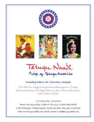 Telugu Naadi Dec 2010-Jan 2011