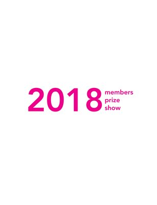 2018 Members Prize Show