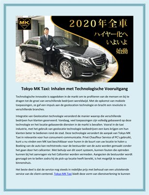 Tokyo MK Taxi: Inhalen met Technologische Vooruitgang