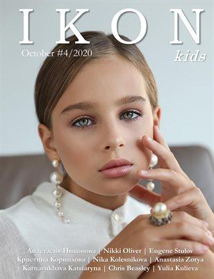 IKON Magazine (October #4/2020)