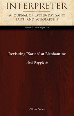 """Revisiting """"Sariah"""" at Elephantine"""