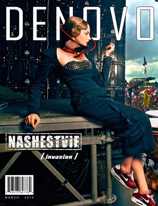 DENOVO Issue 18 March 2015