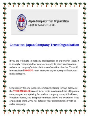 Contact us Japan Company Trust Organization
