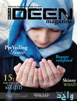 Issue 1: Hijab Focused