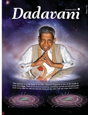 Effect of the vibrations of words (English Dadavani October-2012)