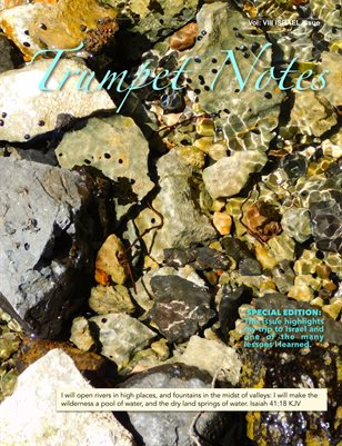 Trumpet Notes 8 - ISRAEL
