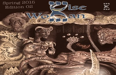 Wise Woman Spring 2015