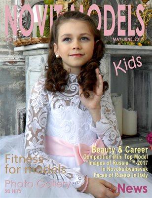 NOVIT MODELS KIDS™ №3/2017