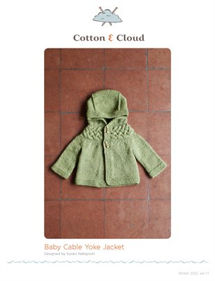 Baby Cable Yoke Jacket (ITALIAN)