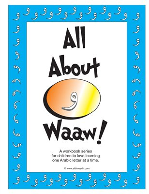 All About Waaw Activity Book