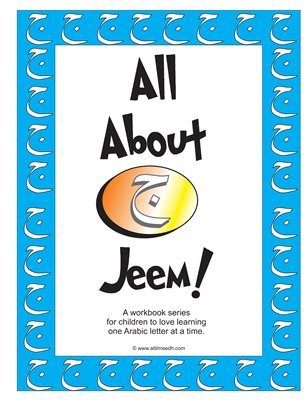All About Jeem Activity Book