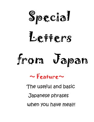 Special Letters from Japan vol.1