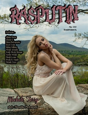 Rasputin Magazine May 2015 Issue