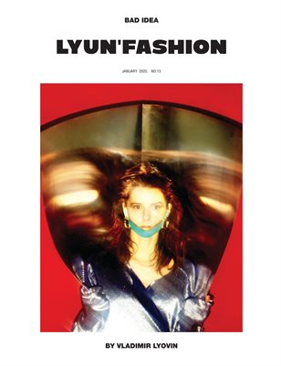 LYUN ISSUE No.13 (VOL No.1) C1
