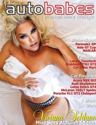 Edition 95 - The Sexy Autumn Edition