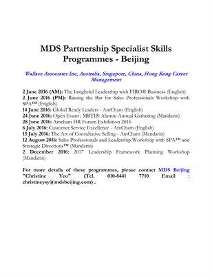 MDS Partnership Specialist Skills Programmes - Beijing