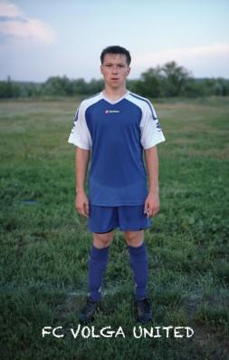 FC Volga United